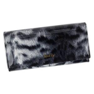 faa38043eb Elegantná dámska peňaženka Rovicky 8805-PTR RFID